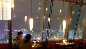 View from Aqua Tokyo Aqua Roma