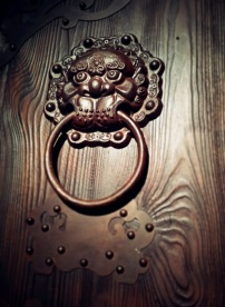 Decorative handle