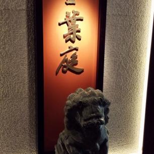 Conrad HK_Golden Leaf