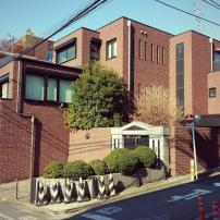 A house in Omotesando