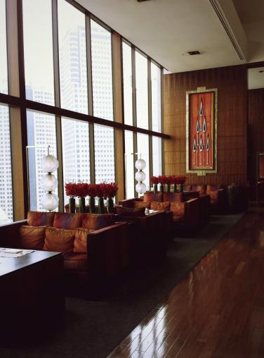 Oriental Club on level 19