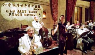 Old Jazz Band at Fairmont Peace Hotel
