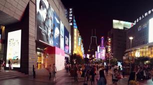 Naning Road at night