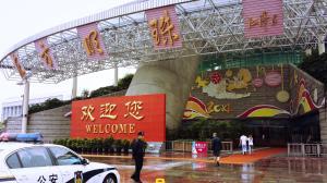 Shanghai  Oriental Pearl Radio & TV Tower