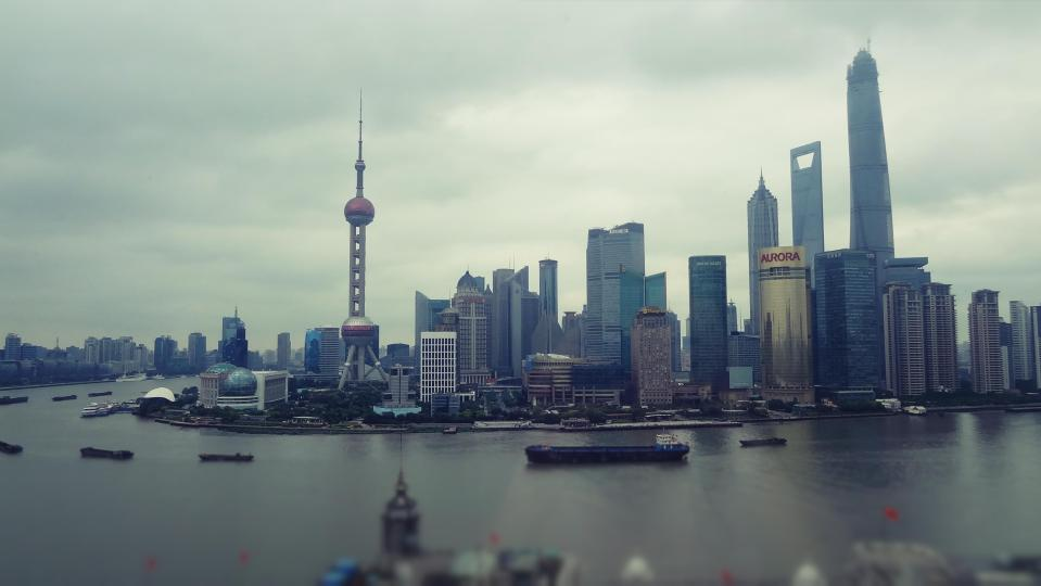 View of Lujiazui, Pudong from The Bund