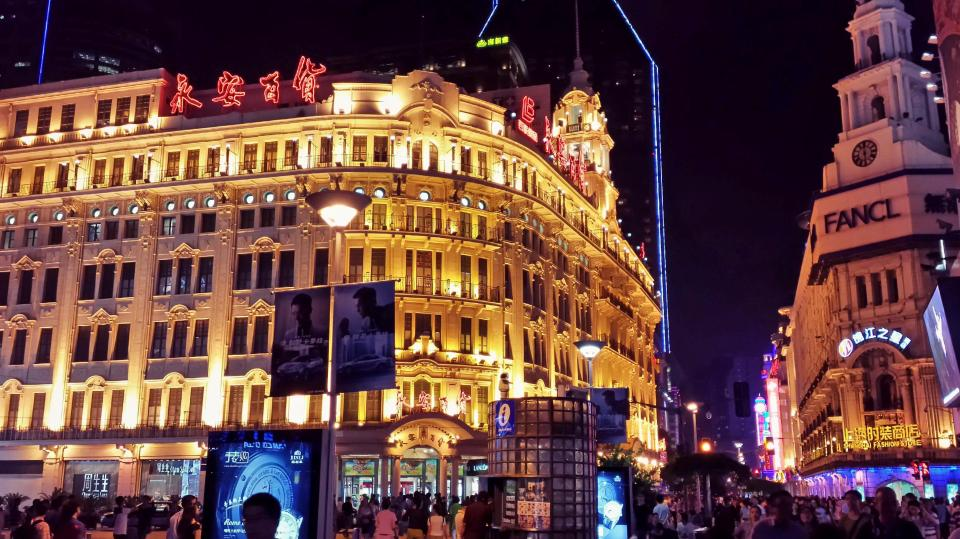 Wing On Department Store on Nanjing Road