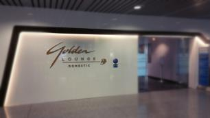 Malaysia Airlines Golden Lounge Domestic