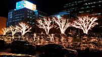 Outside Lotte Hotel Seoul