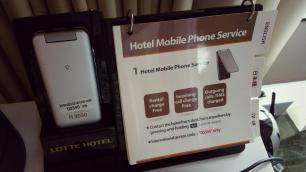 Free mobile phone for guest use_Lotte Hotel Seoul