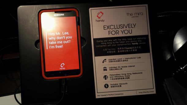 Mira_Suite 80_Free Phone