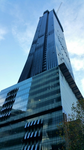 568 Collins Street, Collins Tower, Building Exterior