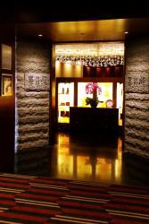 Feng Shui Inn