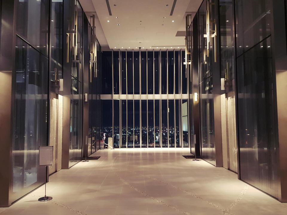 Osaka Marriott Miyako
