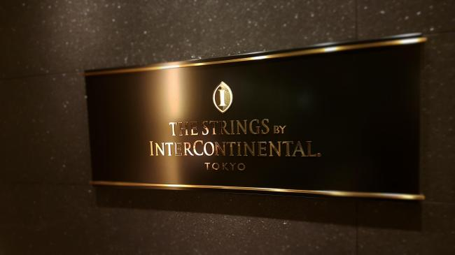 Intercontinental The Strings, Tokyo